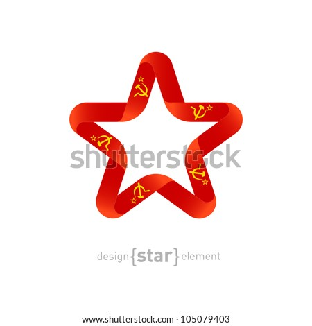 The star with USSR flag colors and symbols vector design element - stock vector