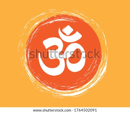 The symbol of the mantra OM Stockfoto ©