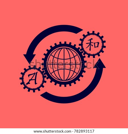 The symbol translator, online translation, mechanism, gears, gear boxes, with letters and hieroglyphics, arrows indicating the direction of rotation and the sign of the planet earth. Flat style.