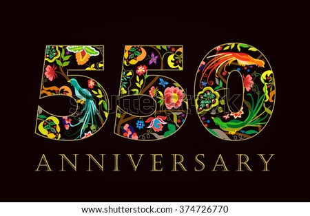 the template logo of 550th...