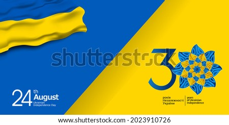 The 30th anniversary logo of Ukraine National Day, 2021. Ukrainian text illustration with translation in English: 30 year of Ukrainian independence. Vector for banner, background, poster and others. Foto stock ©