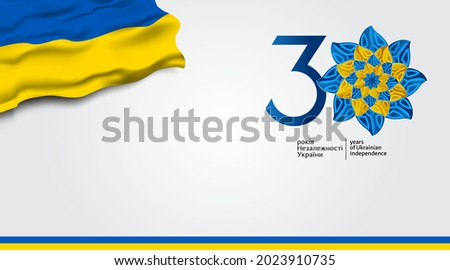 The 30th anniversary logo of Ukraine National Day, 2021. Ukrainian text illustration with translation in English: 30 year of Ukrainian independence. Vector for banner, background, poster and others. Сток-фото ©