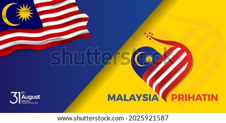 The 64th Malaysia National Day logo. Colorful abstract design with Malaysian typography 'Malaysia Prihatin' with the translation in English: Malaysia concerned. Vector illustration. Photo stock ©