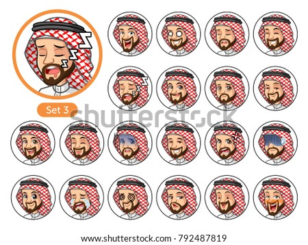 The third set of Saudi Arab man cartoon character avatars with different facial emotions and expressions, cry, sleep, pissed of, embarrassed, fear, triumph, confused, fear, etc. vector illustration