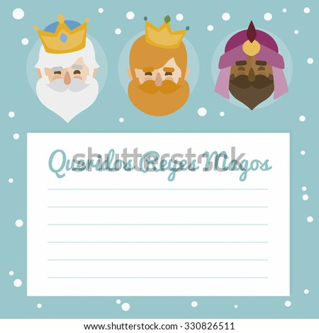 the three kings of orient. vectorized letter on a green background