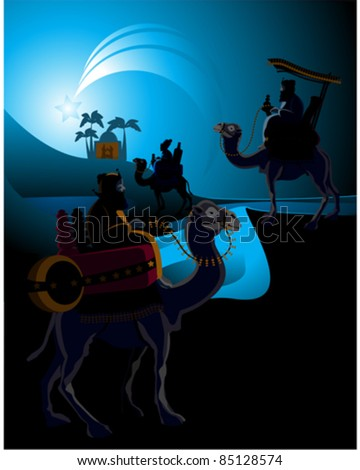 The three wise men and the child Jesus. - stock vector