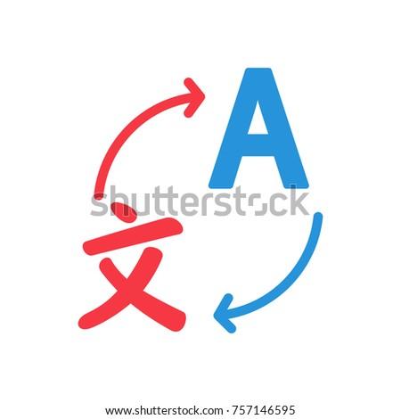 The translation of the language. Letter Japanese symbol