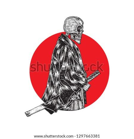 Stock Photo The Undead Samurai, Hand Drawn Illustration, Monochrome Isolated Vector