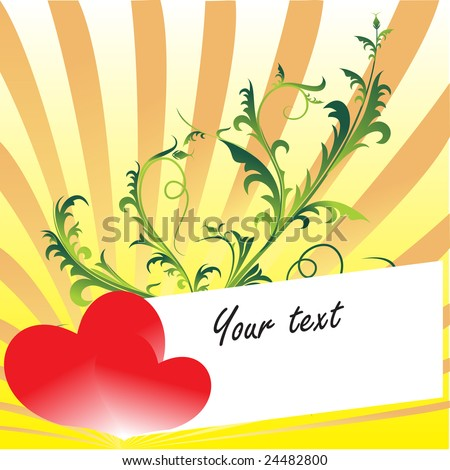 The Valentine\'s day card with gift card