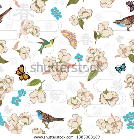 the vector image features birds