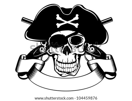 The vector image of piracy skull