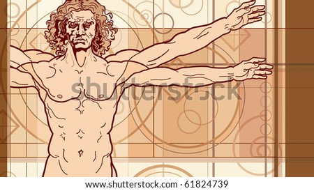 The Vitruvian man (Fragment). 