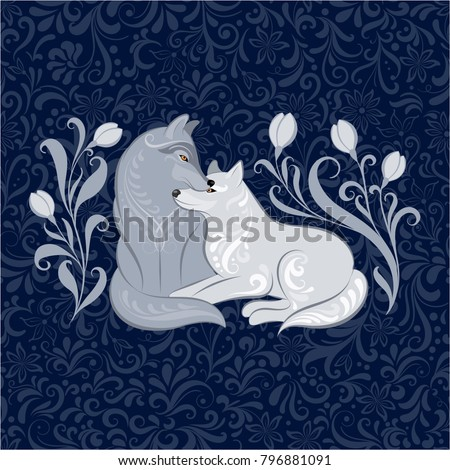 the wolf family he and she