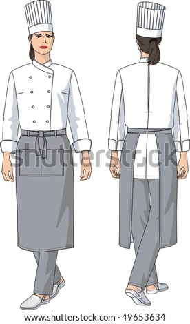 The woman the cook in an apron with pockets