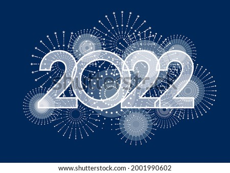 the year 2022 logo and