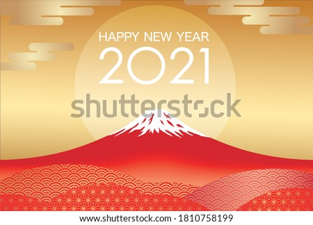 the year 2021 new year s