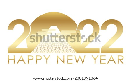 the year 2022 new year s