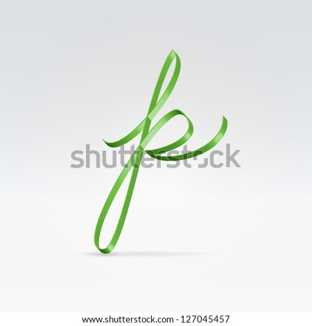 Thin green satin ribbon typeface lowercase p letter hanging over light background