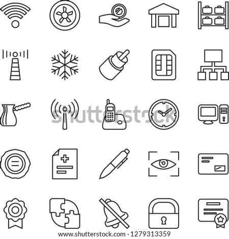 thin line icon set   antenna