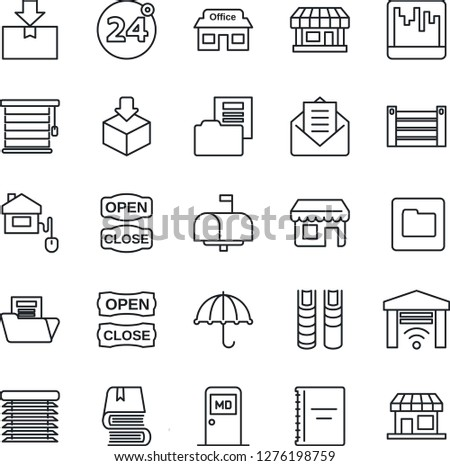 Thin Line Icon Set - 24 around vector, medical room, store, container, umbrella, package, mail, scanner, folder, copybook, document, book, mailbox, open close, home control, jalousie, garage gate