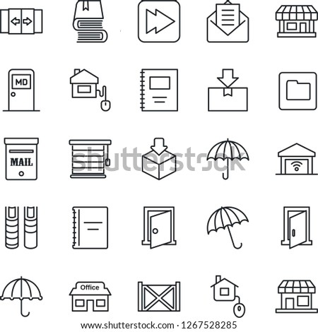 Thin Line Icon Set - automatic door vector, umbrella, medical room, store, container, package, mail, fast forward, folder, copybook, book, mailbox, home control, jalousie, garage gate, storefront