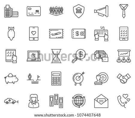 Set of card reader vectors download free vector art stock thin line icon set business woman vector tie piggybank sand clock reheart Images