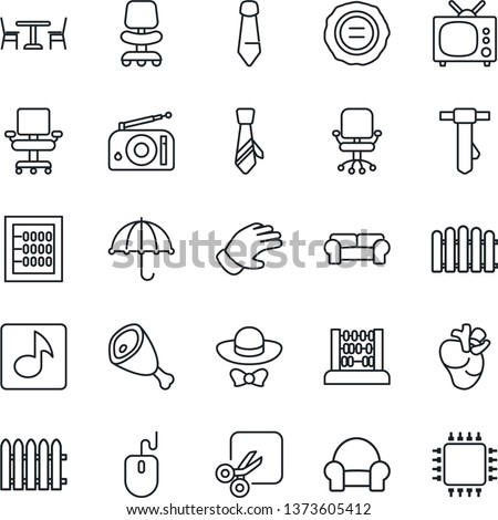 Thin Line Icon Set - cafe vector, office chair, abacus, mouse, tie, stamp, fence, glove, real heart, umbrella, radio, cut, music, cushioned furniture, tv, dress code, ham, chip