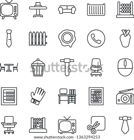 Thin Line Icon Set - cafe vector, phone, tv, office chair, abacus, mouse, desk, tie, stamp, fence, glove, garden light, real heart, cargo container, radio, cut, cushioned furniture, restaurant table