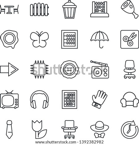 Thin Line Icon Set - cafe vector, right arrow, office chair, abacus, tie, stamp, fence, glove, butterfly, garden light, umbrella, tulip, radio, tv, headphones, cut, cushioned furniture, dress code
