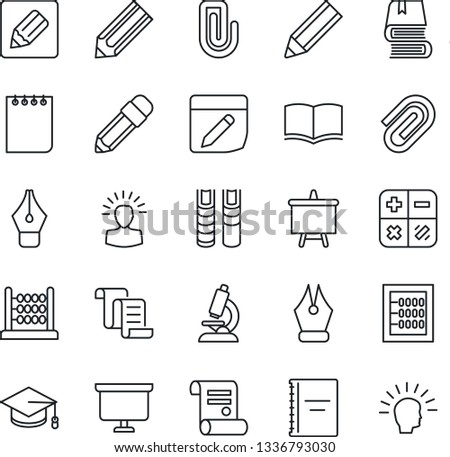 Thin Line Icon Set - contract vector, book, calculator, graduate, notepad, presentation board, pencil, microscope, notes, copybook, paper clip, abacus, ink pen, shining head #1336793030