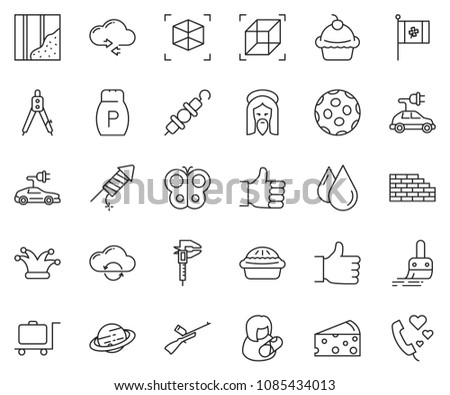 thin line icon set   drawing
