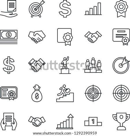 Thin Line Icon Set - handshake vector, growth statistic, dollar sign, pedestal, document, cash, sertificate, bar graph, target, career ladder, money bag, certificate, award cup