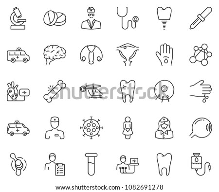 thin line icon set - injury vector, ambulance car, dropper, bactery, heart diagnostic, diagnosis, doctor, medical helicopter, pregnancy, stethoscope, nurse, vial, microscope, molecule, female, tooth