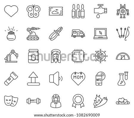 thin line icon set   nfc mobile