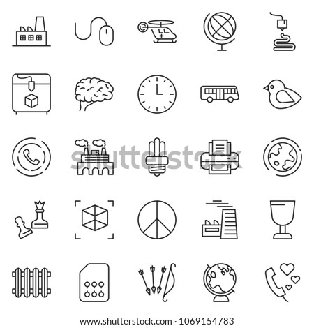 thin line icon set - queen pawn vector, mouse, factory, cup, pacific, earth, bird, bulb, sim card, radiator, bus, medical helicopter, brain, globe, 3d printer, cube, time, phone horn, arch arrow #1069154783