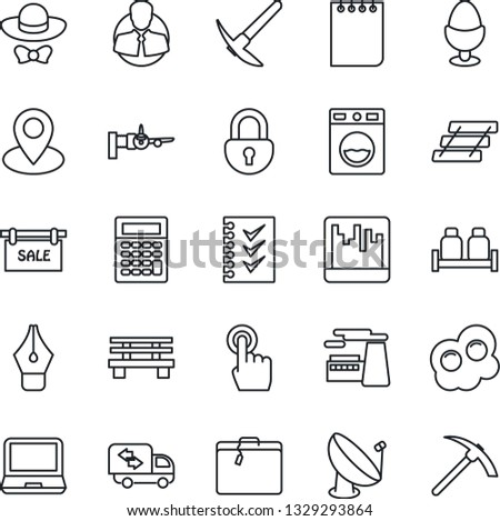 Thin Line Icon Set - suitcase vector, boarding, notepad, factory, bench, pin, client, satellite antenna, touch screen, laptop pc, scanner, lock, ink pen, checklist, paper tray, sale, moving, washer