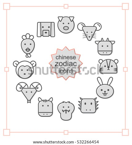 Thin Line Icons Set Linear Symbols Set Chinese Zodiac Ez Canvas
