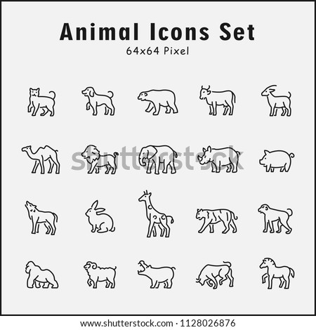 Thin line icons set of animals, wild, zoo. Editable vector stroke 64x64 Pixel.