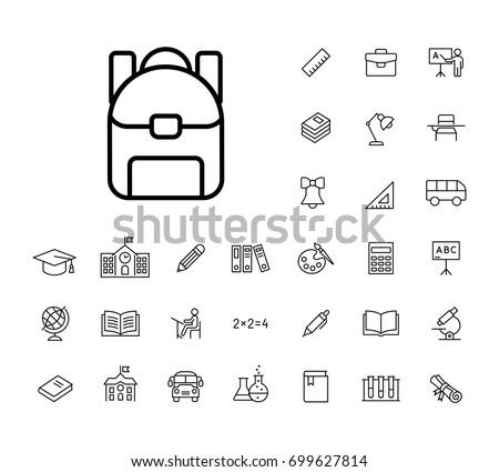 thin line knapsack icon black on white background