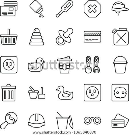 d95a19fd69 Set di secchielli - Scarica gratis arte vettoriale, elementi grafici ...