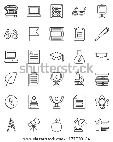 thin line vector icon set - book vector, graduate hat, drawing compass, glasses, apple fruit, atom, pen, telescope, microscope, table lamp, notebook pc, clipboard, award cup, school bus, abacus