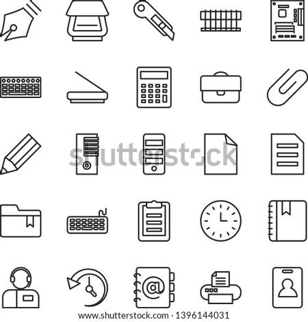 thin line vector icon set - clean sheet of paper vector, calculator, folder bookmark, stationery knife, notebook, address book, operator, clip, portfolio, pencil, wall watch, radiator fan, keyboard