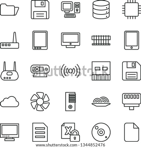 thin line vector icon set - floppy disk vector, monitor, screen, big data, onion, computer, tablet pc, fan, radiator, encrypting, tower, cpu, web camera, usb, router, cd, folder, lan connector, file
