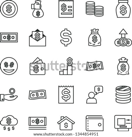 thin line vector icon set - purse vector, coins, column of, denomination the dollar, article on, financial item, catch a coin, money, dollars, cash, bag hand, rain, mortgage, pedestal, wallet, eyes #1344854951