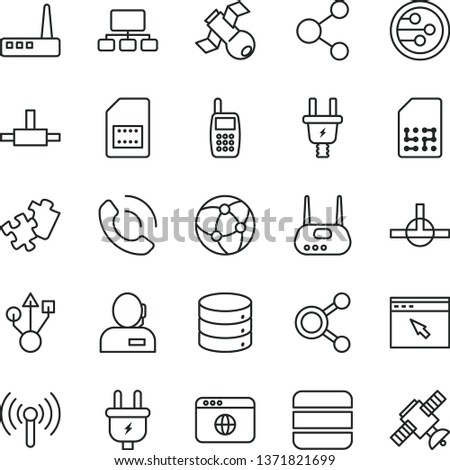 thin line vector icon set - Puzzle vector, big data, phone call, plug, electric, SIM card, connection, connections, scheme, dispatcher, mobile, usb, router, network, browser, connect, wireless