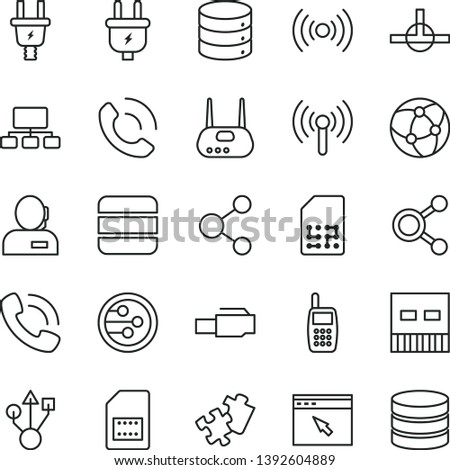 thin line vector icon set - Puzzle vector, big data, phone call, plug, electric, SIM card, connection, connections, scheme, dispatcher, mobile, usb, router, network, browser, connect, lan connector