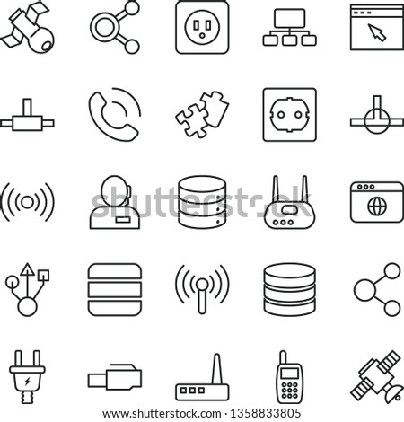thin line vector icon set - Puzzle vector, power socket type b, f, big data, phone call, electric plug, connection, connections, scheme, dispatcher, mobile, usb, router, browser, connect, wireless
