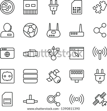 thin line vector icon set - Puzzle vector, power socket type f, plug, electric, SIM card, connection, connections, dispatcher, usb, router, network, browser, connect, lan connector, wireless