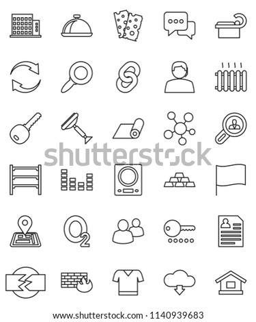 thin line vector icon set - scraper vector, dish, flag, magnifier, personal information, gold ingot, t shirt, fitness mat, breads, oxygen, navigator, support, shelving, equalizer, dialog, group, key