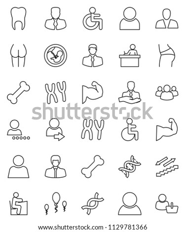 thin line vector icon set - student vector, manager, muscule hand, buttocks, stairways run, bone, client, group, disabled, dna, pregnancy, chromosomes, sperm, tooth, user, login, consumer, customer #1129781366